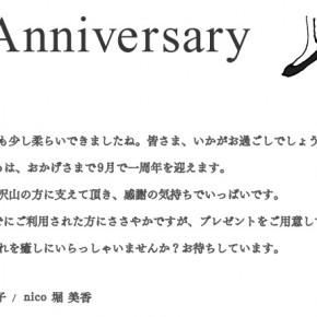 1st Anniversary~やっと・・そしてこれかも・・
