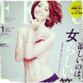 女性雑誌『FRAU』にYBRが紹介されています