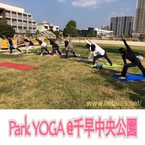 Park YOGA@千早中央公園の様子。