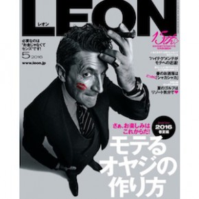 メンズもジャイロトニック!!〜LEON5月号で紹介されています。