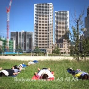魂のチューニング〜Park YOGA@千早中央公園(10/10)の様子