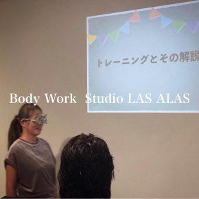 目と姿勢や運動の関連性について理解しよう~スポーツビジョントレーニング集中講座 募集中!